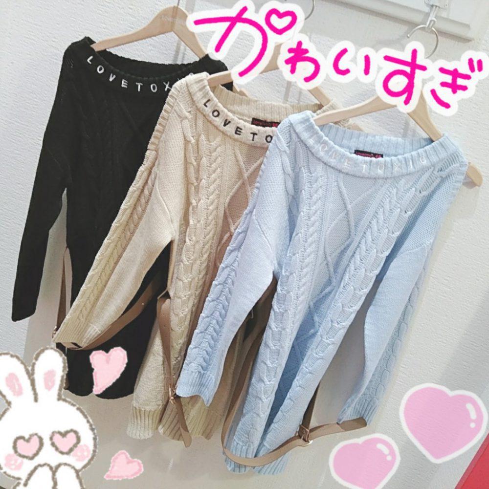💙新作ニットワンピ&コーディネート紹介💙